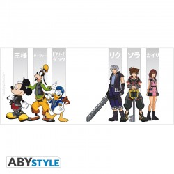 Mug - Kingdom Hearts - Mug...