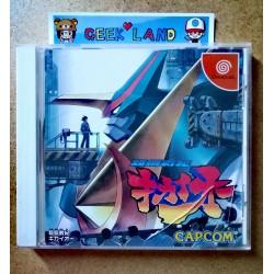 Dreamcast - Choukousenki...